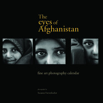 The Eyes of Afghanistan Calendar (03/04)