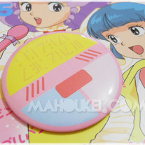 "Creamy Mami 3"" Compact Button Pin"
