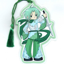 Bookmark - Elemental Chibi Bishonen: Wind