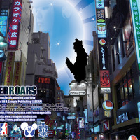 ERROARS: CD - Thumbnail 1