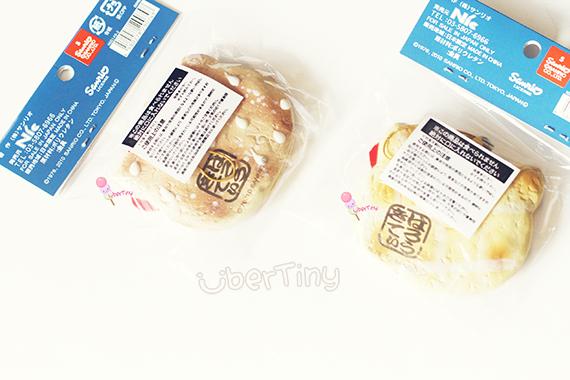 Cracking Squishy Collection : Rare* Hello Kitty Paki Paki Crackling Rice Cracker Senbei Squishy (licensed) ? Uber Tiny ...