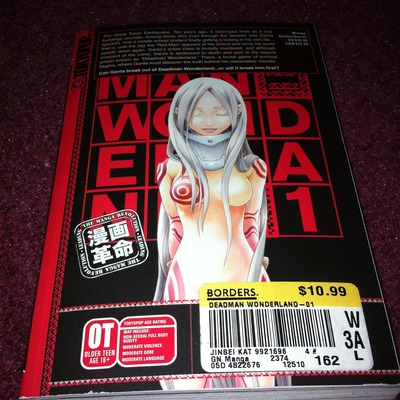 Deadman wonderland manga volume #1