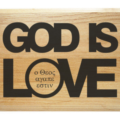 God is love plaque in greek