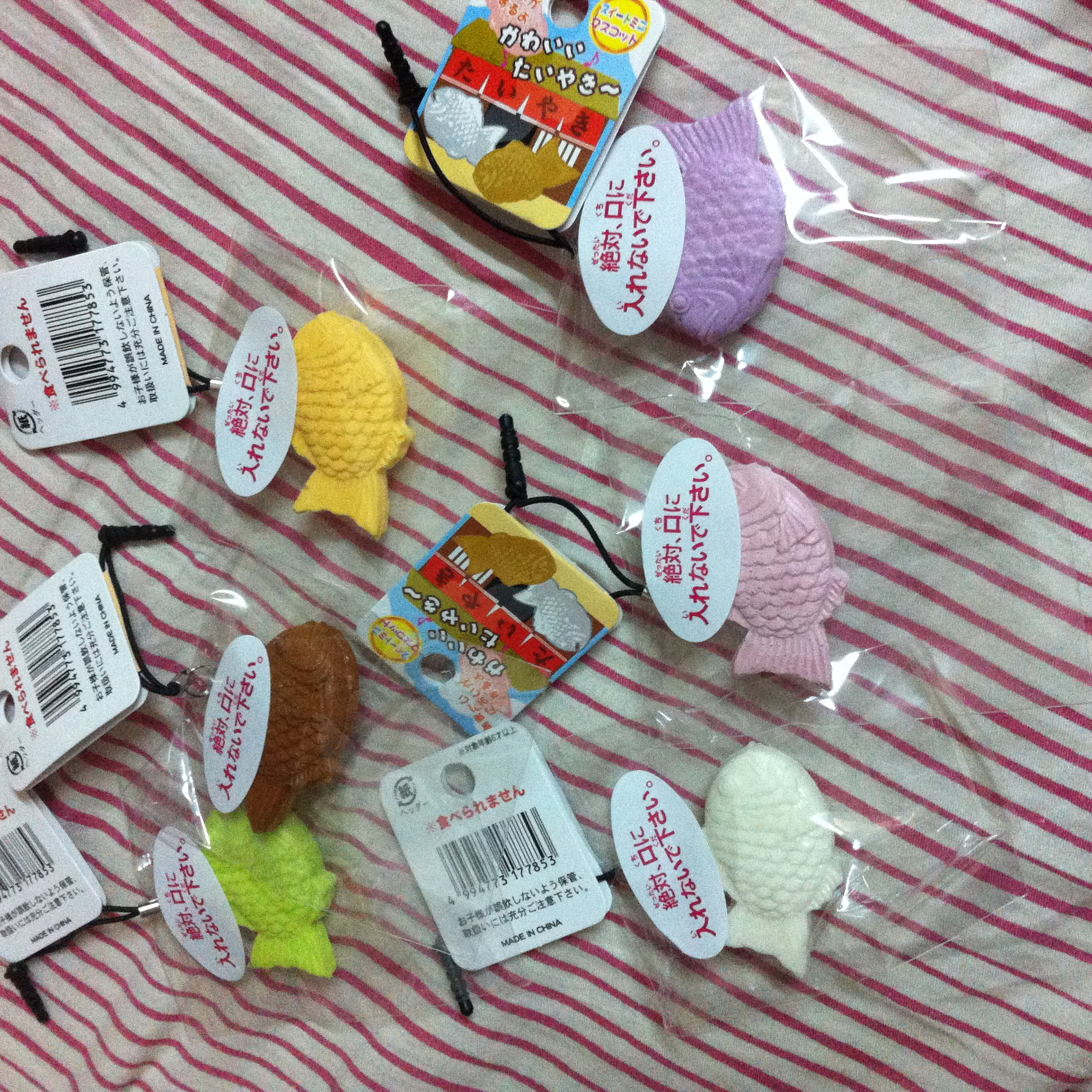Squishy Collection Small : ~SquishyStuff~ Small Colorful Japanese Taiyaki Fish Squishy Set of 6 Online Store Powered by ...