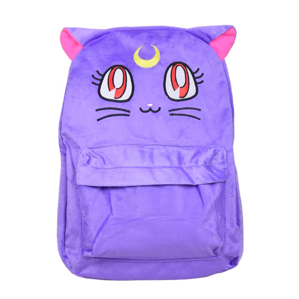 Sailor Moon Luna Fluffy Plush Backpack SP130267 ...