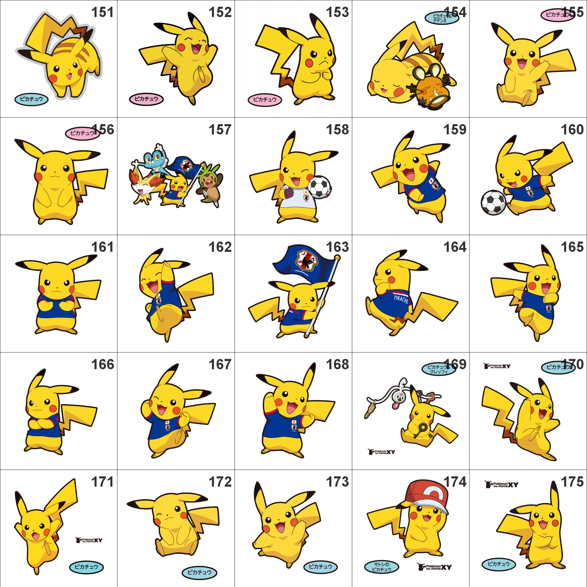 025 Pikachu Pan Stickers Pokemon