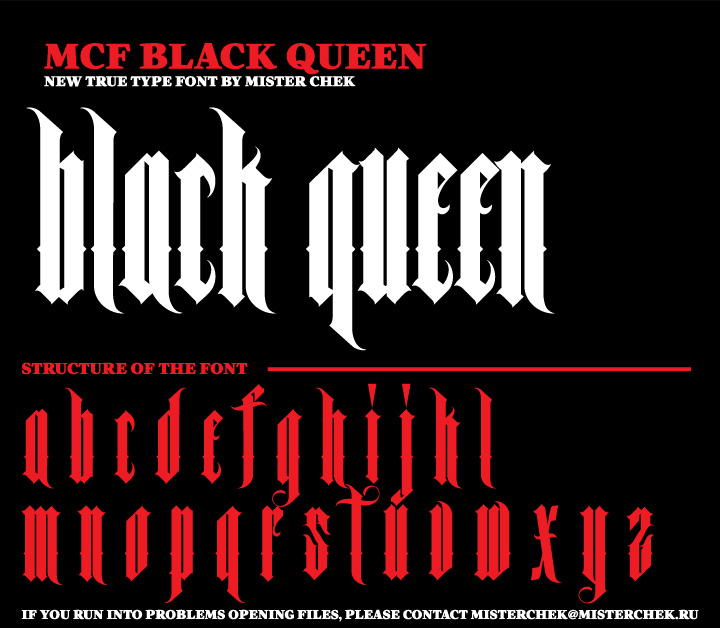 Mcf_black_queen_original