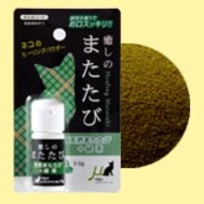 Special promo price ! all 3 types of matatabi organic cat japanese catnip (matatabi, silvervine ) extra potent