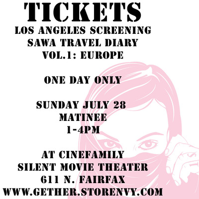 Tickets! sawa travel diary vol.1 screening