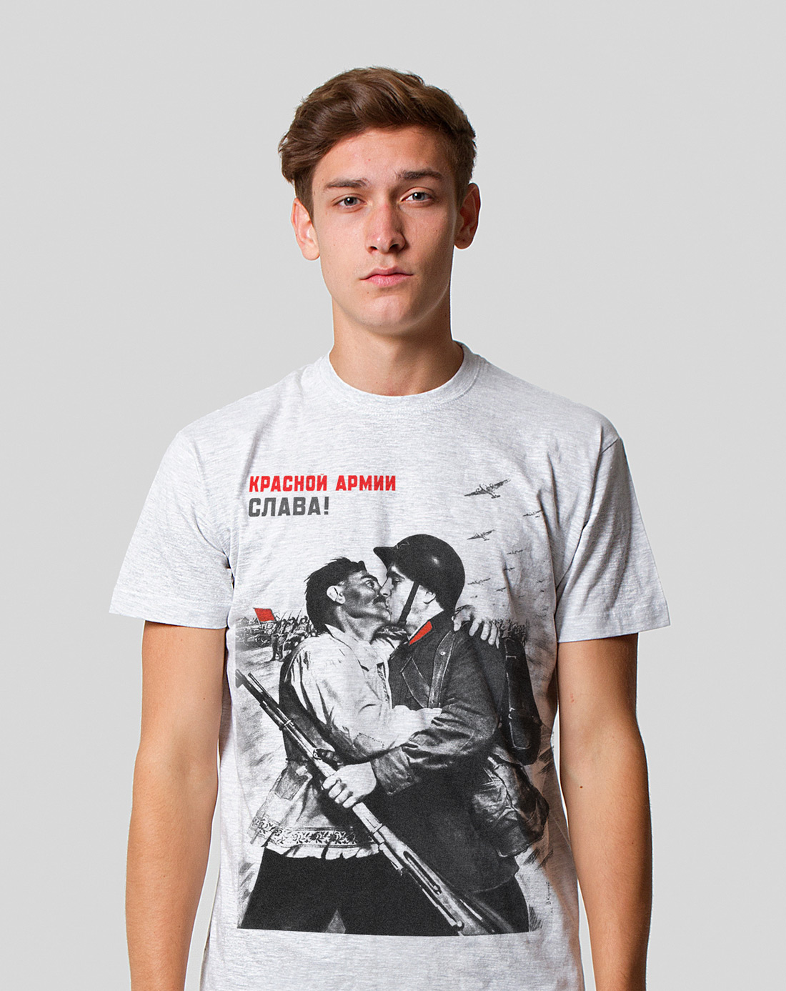 Soviet Army Kiss WW2 Propaganda Funny Political Grey T-shirt by ...
