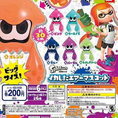 Splatoon squid inflatable keyring (30cm when inflated) gashpon (blind pick)
