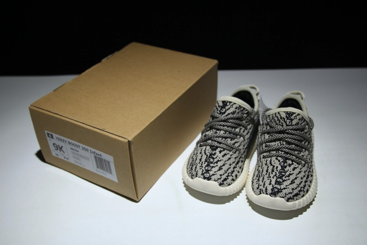 Adidas Yeezy Boost 350 Turtle Dove Size 6 Mens