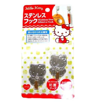 bento/kitchen supplies · kawaii surprises japan · online store