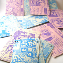 Mangaenvelopes2_medium
