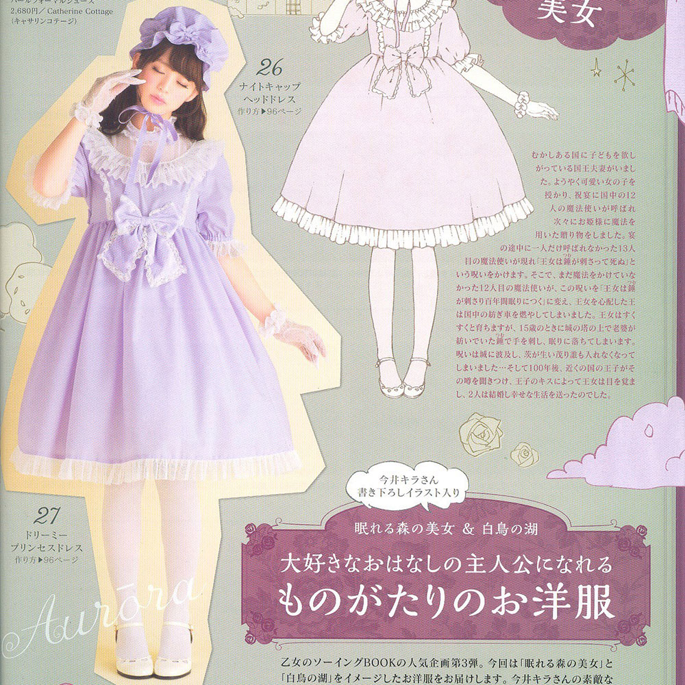 0727 Night Dress Set · Lolita Sewing Patterns · Online Store Powered ...