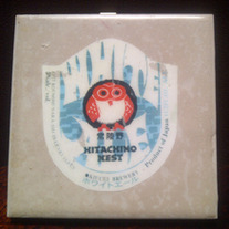Hitachino Nest - White Ale - Cute Owl Coaster