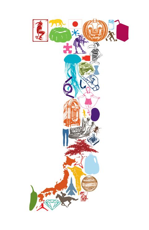 J is for 11 x 17 letter j poster on storenvy altavistaventures Gallery