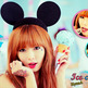 Hyuna-ice-cream-809836