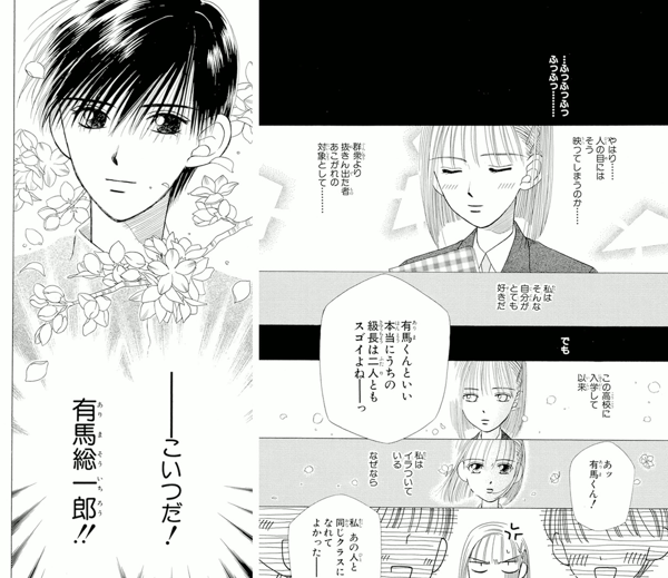 Kareshi Kanojo No Jijō Vol. 1-20 Manga (Japanese