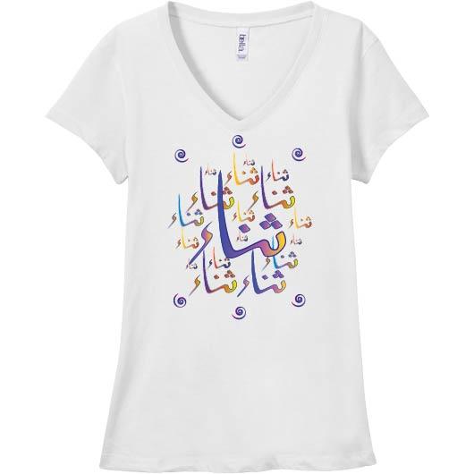 Sanaa Track Long Sleeve T-shirt
