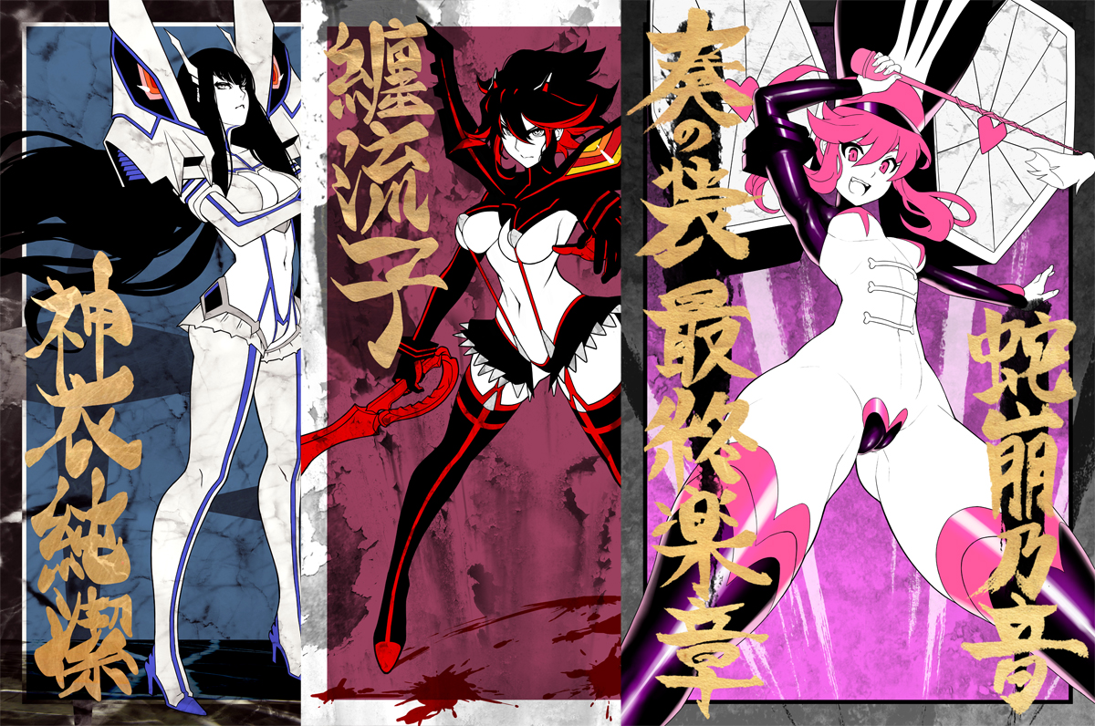 Kill La Kill Poster Set 183 Eu03 183 Online Store Powered By Storenvy