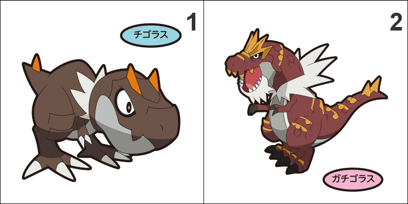 696 697 Tyrunt Tyrantrum Pan Stickers Pokemon Sold By Splash S Pan Stickers