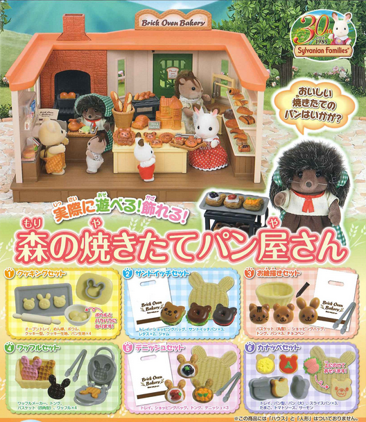 All 6 Sets Sale Sylvanian Family Forest Bakery Kitchen Figure