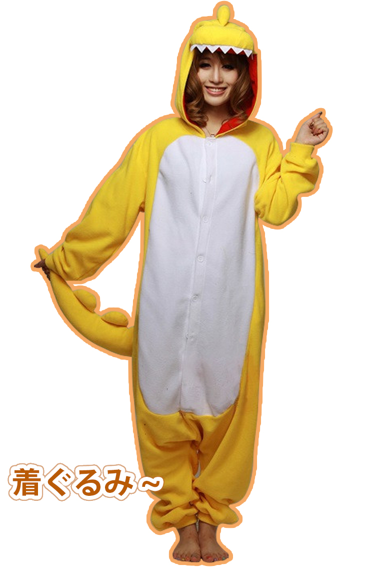 6a4f16500fdc New Yellow Dinosaur Adult Animal Winter Kigurumi Fleece Onesie KK863 ...