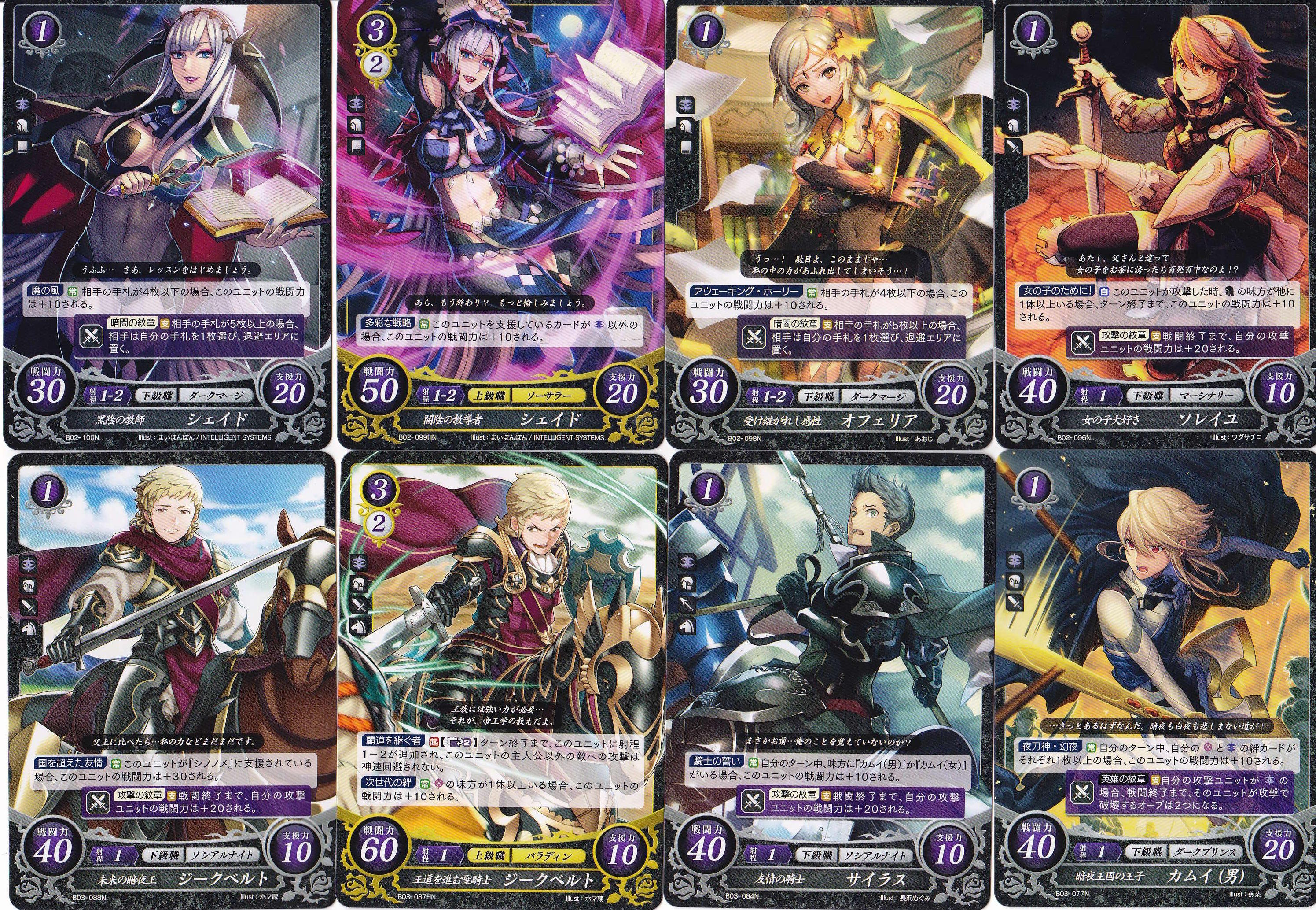 Fire Emblem Fates Conquest Cipher Cards series 2 on Storenvy