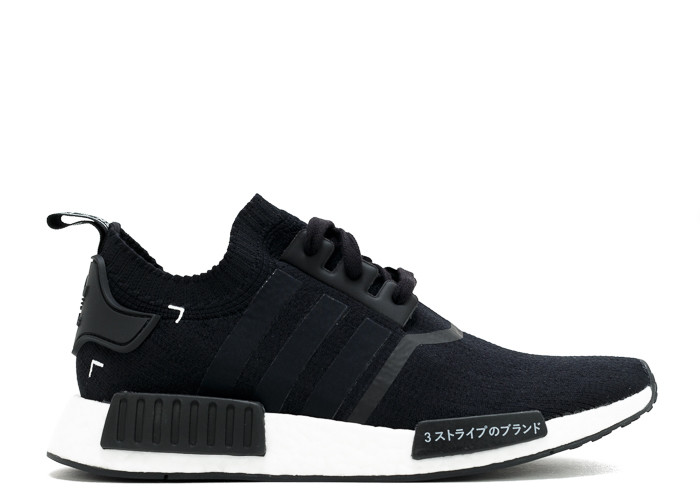 6e137a413f382 Adidas nmd r1 pk japan boost. Adidas NMD R1 PK Japan Boost.  375.00. Powered  by Storenvy. Sole City NJ