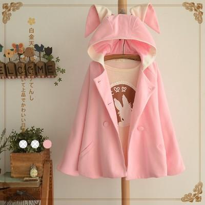 Japanese kawaii clothing stores online