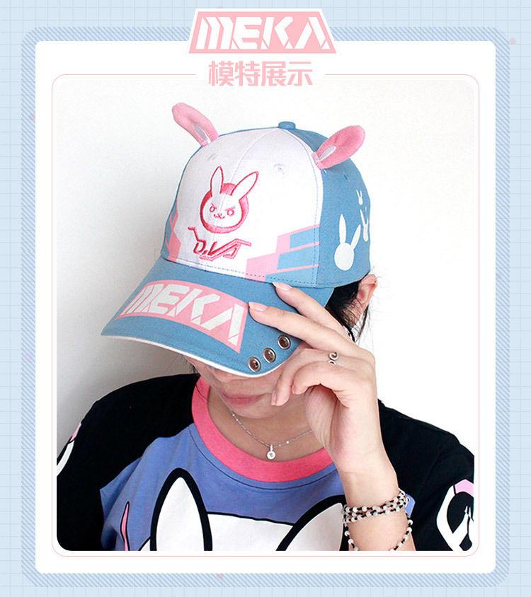 ♡ DVA Hana Song Pink Rabbit Ear Hat Snapback Cap Cosplay ♡ on Storenvy 9cee3464b718