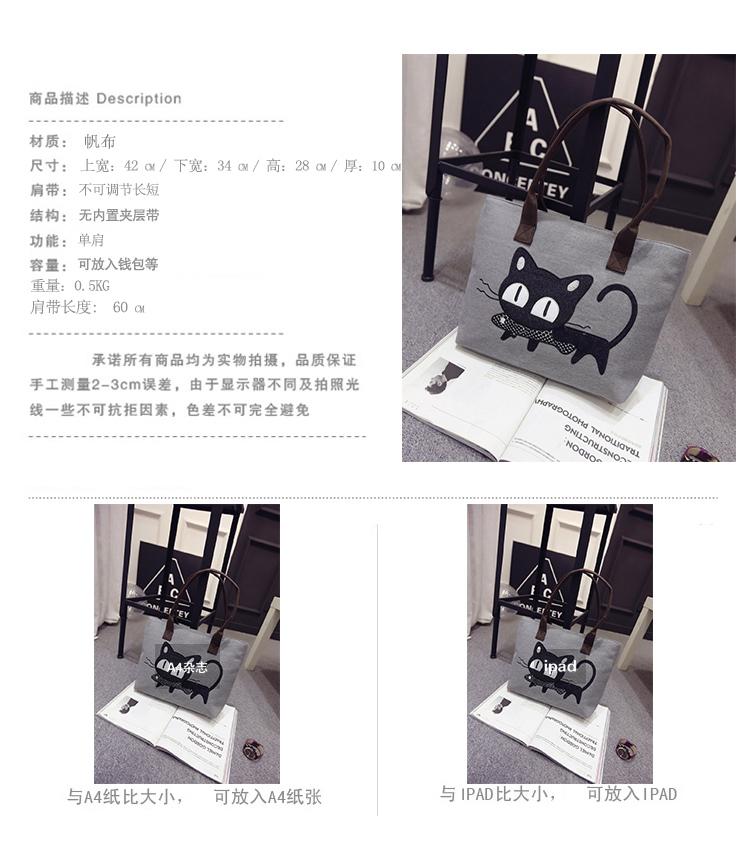 bad2117399 2017 explosive cartoon cat eat fish canvas women bag Korean fashion handbag  shoulder bag