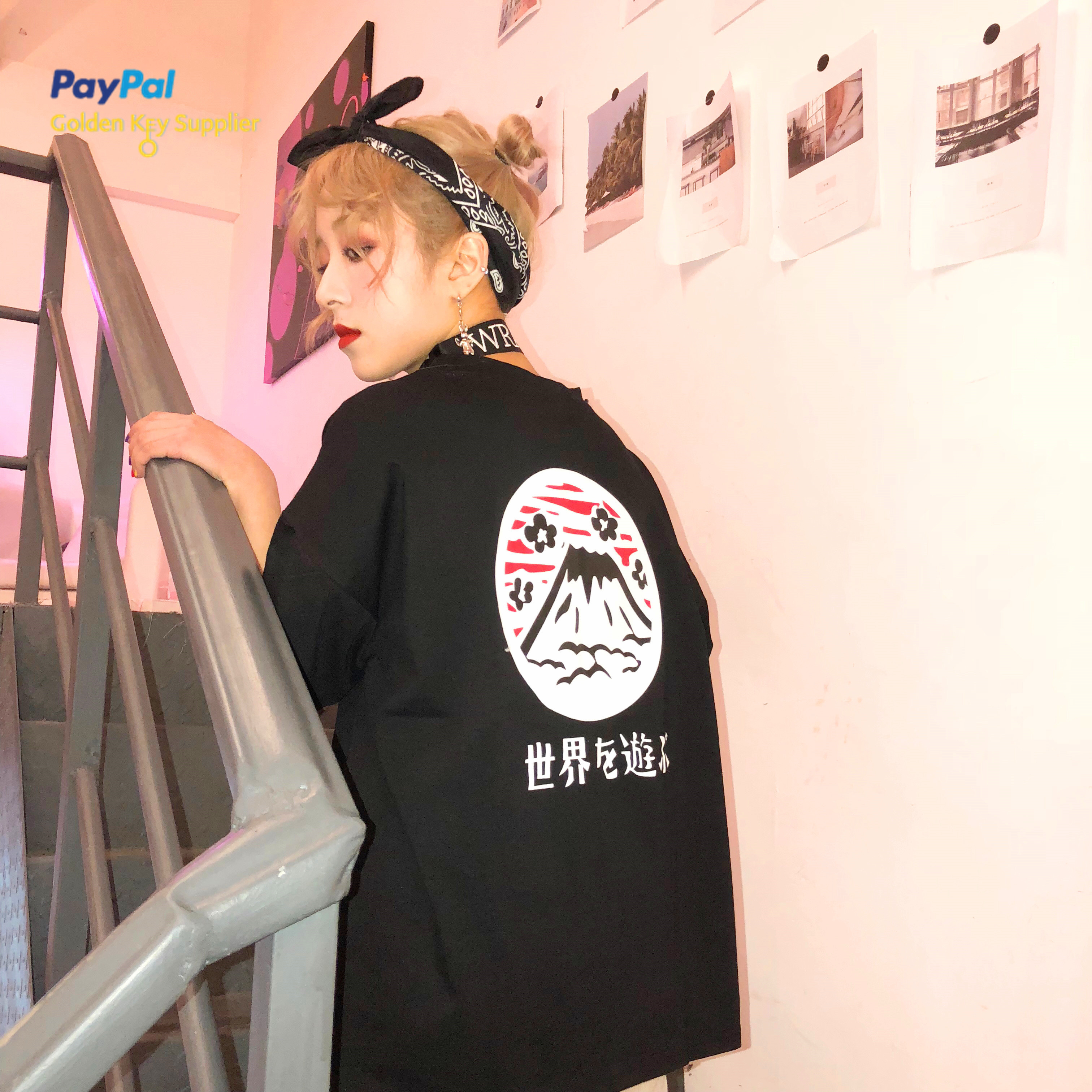 Free Shipping Fuji Mountain Sakura T-shirt from Moooh!!