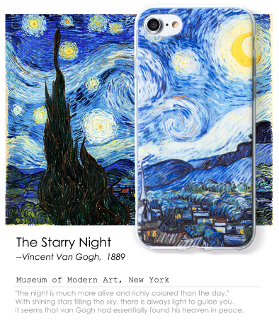 separation shoes 5232b 0ad60 Van Gogh Starry Night Relief Phone Case Soft Case Free Shipping