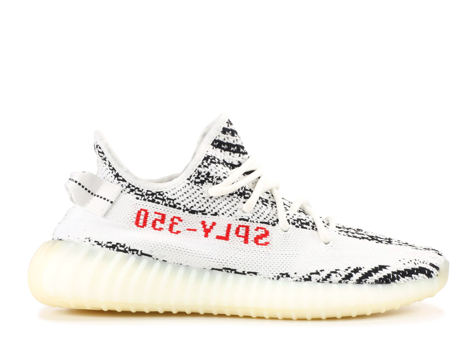 yeezy boost zebra price