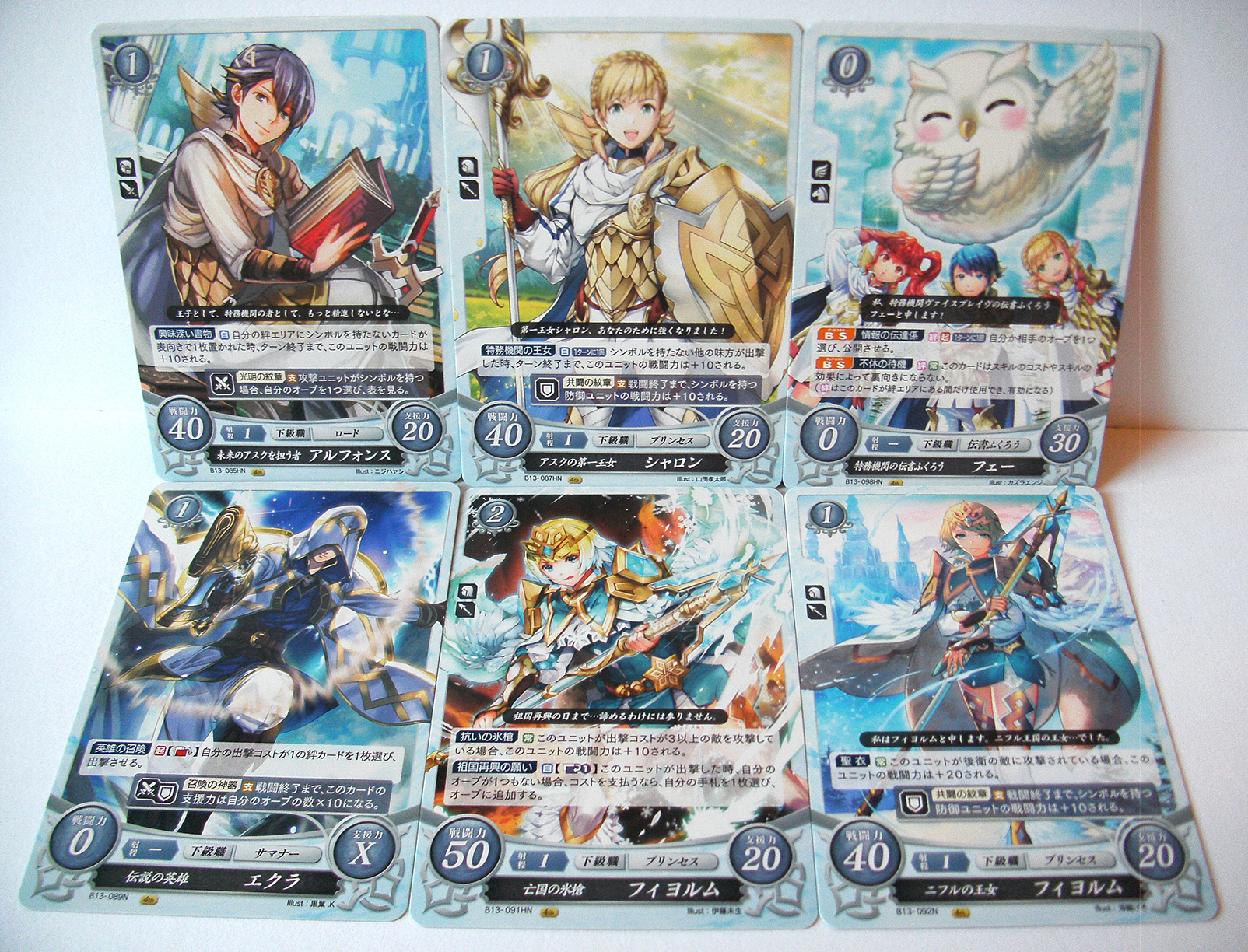 Fire Emblem Heroes Cipher TCG cards (series 13) from shinyv