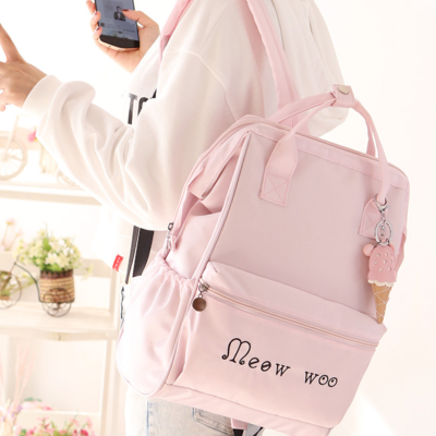 CUTE COLLEGE WIND STRAY BIRDS BACKPACK · shopcacaca · Online Store ... 44f5c5849d453