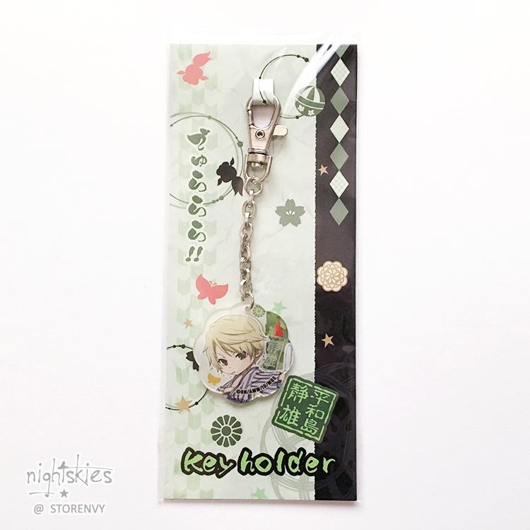6998f651d28e Durarara!! - Shizuo Acrylic Keyholder · night skies · Online Store ...